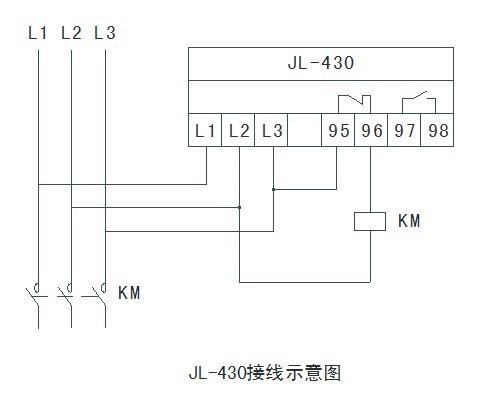 JL-430电源保护继电器